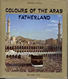 Colours of the Arab Fatherland, Pesce, Angelo, 0907151167