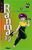 Ranma 1/2 Vol.17