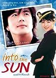 Into The Sun (Series)
