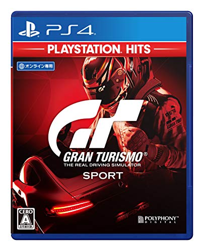 グランツーリスモSPORT [PlayStation Hits]