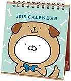 アートプリントジャパン 2018年 LINEハンドメイドカレンダー(卓上) うさまる No.121 1000093454
