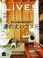 LiVES (ライヴズ) 2011年 06月号 [雑誌] VOL.57