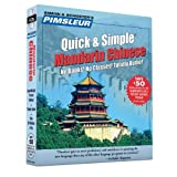Mandarin Chinese: Learn to Speak and Understand Mandarin Chinese with Pimsleur Language Programs (Pimsleur Quick and Simple) (English and Mandarin Chinese Edition)
