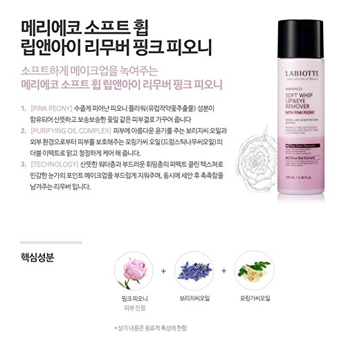 [LABIOTTE] Marryeco Soft Whip Lip&Eye Remover With Pink Peony 100ml