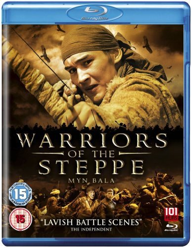 Blu-ray : Warriors Of The Steppe (United Kingdom - Import)