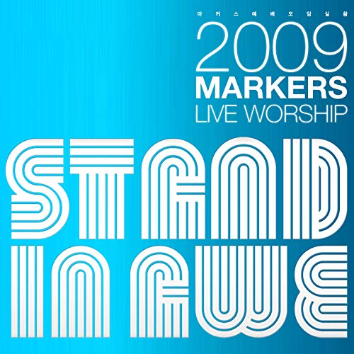 Stand in Awe (2009 Markers Live Worship)