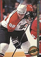 1992-93 OPC Premier Top Rookies #1 Eric Lindros - NM-MT
