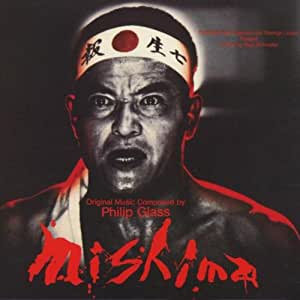 Mishima: A Life In Four Chapters (1985 Film)