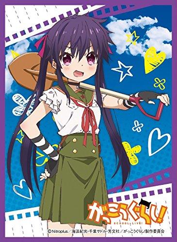 School-Live! Kurumi Ebisuzawa Card Game Character Sleeves Collection Mat Series No.MT170 Anime Girl Shovel-Chan Kun Gakkougurashi Gakkou Gurashi Matte 170