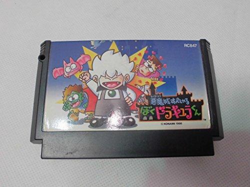 Discount Akumajo Special: Boku Dracula-kun (Castlevania), Famicom (Japanese NES Import)