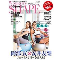 Woman's SHAPE 表紙画像