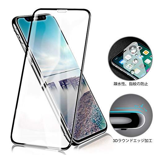 ジレンマ貝殻夜明けにMeidu iPhone X ガラスフィルム 5D全面保護 触感が鋭敏 高透過率 気泡防止 iPhone X 保護フィルム -黒