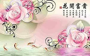 Print.ElMosekar Canvas Wallpaper 270 centimeters x 310 centimeters , 2725613517391