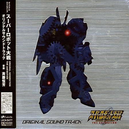 amazon アニメ スーパーロボット大戦 original generation