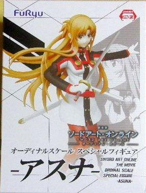 sao-sword-art-online-asuna-figure-ordinal-scale-special-figure-limited-version