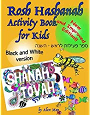Rosh Hashanah Activity Book for Kids new edition black and white version