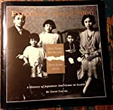 img - for Executive Order 9066 : Fifty Years Before and Fifty Years After. A History of Japanese Americans in Seattle book / textbook / text book