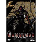 Gungrave Vol.1 [Import allemand]