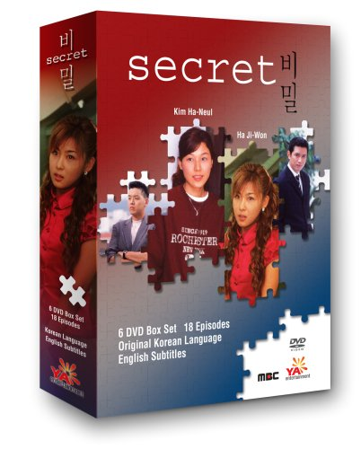 Secret (AKA Bimil, Korean Miniseries)