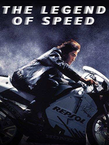 (Legend of Speed)