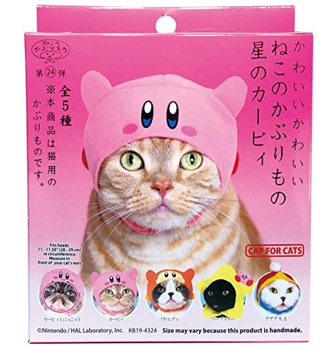 Kitan Club Cat Cap - Pet Hat Blind Box Includes 1 of 5 Cute Styles - Soft, Comfortable - Authentic Japanese Kawaii Design - Animal-Safe Materials, Premium Quality (Kirby)