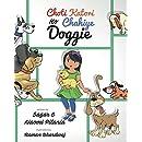 Choti Katori Ko Chahiye Doggie: Choti Katori Wants a Doggie