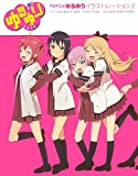 Yuruyuri TV Anime Illustrations Book
