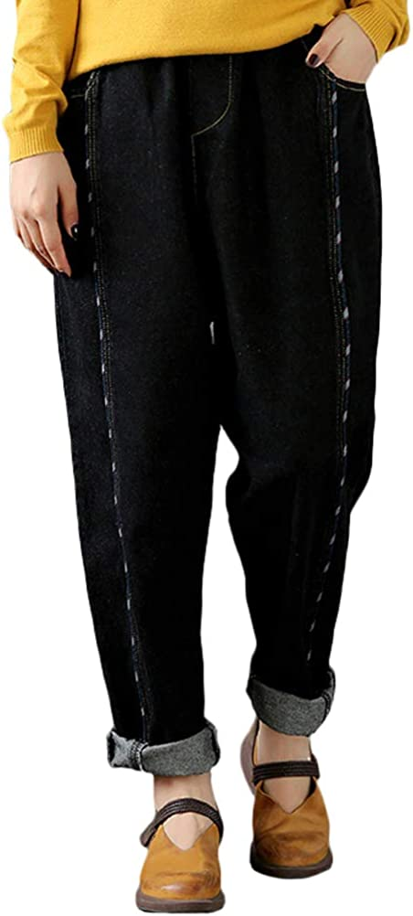 Minibee Women's Elastic Waist Casual Pants Loose Baggy Jeans Harem Denim Pants