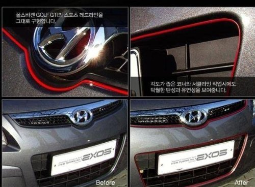 jackey-awesome3d-diy-automobile-car-motor-interior-exterior-decoration-moulding-trim-strip-line-stic