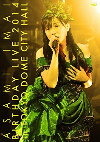 Asami Imai - Imai Asami Birthday Live 2014 In Tokyo Dome City Hall [Japan DVD] ZMBH-9812