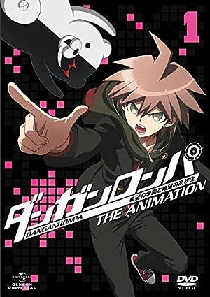 ダンガンロンパ 希望の学園と絶望の高校生 The Animation DVD