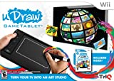 uDraw Game tablet with uDraw Studio: Instant Artist - Best Reviews Guide