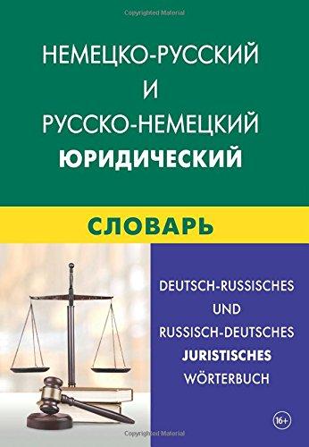 Deutsch-Russisches und Russisch-Deutsches Juristisches Wörterbuch: Nemecko-russkij i russko-nemeckij juridicheskij slovar'