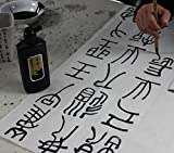MZ001 HmayartBlack Sumi Liquid Ink for Japanese