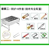 Grill outdoor home charcoal stoves wild fold portable 3-5 full grilled meat chassis  Large Package 2