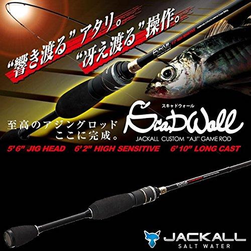 JACKALL(ジャッカル) スキャッドウォール SWS-610LC-ST.の商品画像