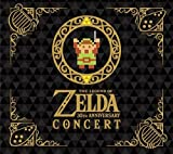 Legend Of Zelda: 30Th Anniversary Concert