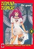 Tenjo Tenge: Bd. 8