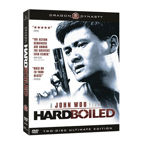 VHS : Hard Boiled (Two-Disc Ultimate Edition)
