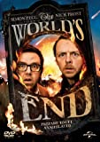 The World's End [DVD]