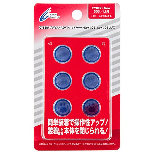 3ds ll slide pad - 5