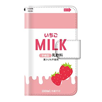 9fe1cc60c4 おもしろ 懐かしい レトロ (手帳型)【08.いちごミルク】/ iPod touch
