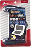 Cyber Gadget Rubber Coating Grip 2 Navy For Nintendo New 3DS LL XL