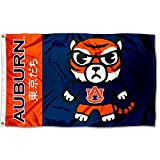Cheap Sewing Concepts Auburn Tigers Kawaii Tokyodachi Mascot Flag