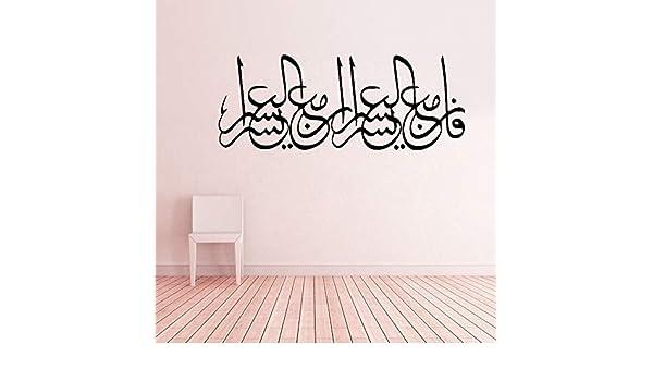 Ajcwhml Etiqueta de la Pared del Ramadán islámico Decoración para el hogar Sala de Estar Religión Calcomanía de Vinilo Arte de la Pared Corán Corán Etiqueta islámica: Amazon.es: Hogar