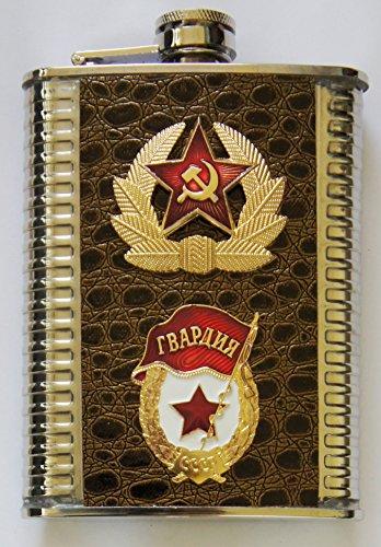 Remy Martin Fine Champagne Cognac (CCCP (USSR) Souvenir Stainless Steel Liquor Flask 6 Oz)