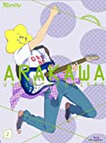 Arakawa Under The Bridge Vol.2 [Limited Edition] [Blu-ray]