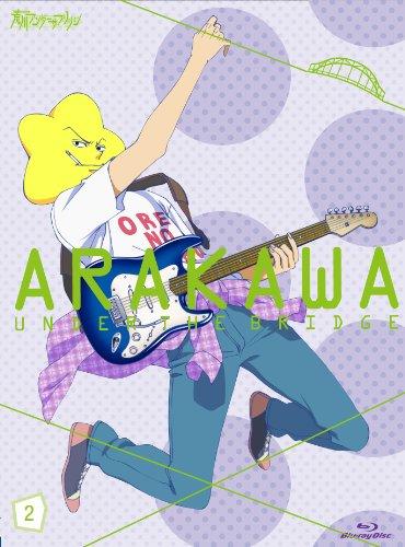 Arakawa Under The Bridge Vol.2 [Limited Edition] [Blu-ray]