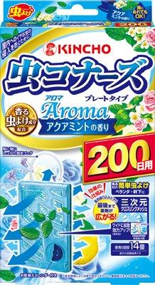 虫コナーズ アロマプレートタイプ 200日 アクアミントの香り N × 40個セット B072FMXXHJ  40個