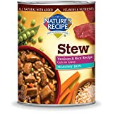Nature's Recipe Venison & Rice Recipe Cuts In Gravy Healthy Skin Wet Dog Food, 13.2-Ounce (Pack of 12)